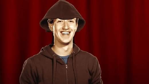 Емінем заспівав злісний діс на Марка Цукерберга, але винні роботи: кумедне відео