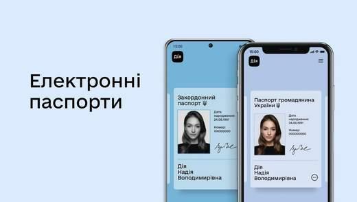 Верховна Рада прийняла законопроєкт про цифрові паспорти у першому читанні