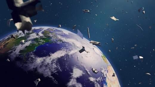 """Вчені склали план """"генерального прибирання"""" на земній орбіті"""