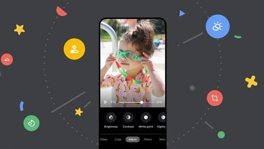 """Нова функція в """"Google Фото"""" дозволить працювати з відео"""