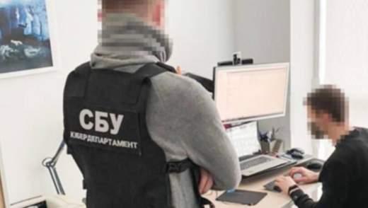 СБУ викрила транснаціональне хакерське угруповання