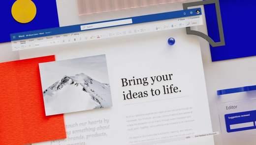 Microsoft анонсувала дві нові версії Office для тих, хто не хоче підключатися до хмари