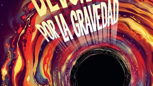 Чорна діра пожирає плакат: NASA опублікувала новий постер